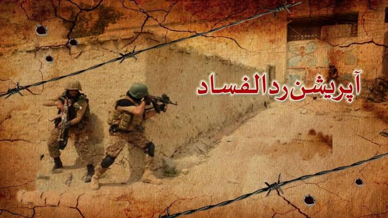 خیبر پی کےمیں آپریشن  ردالفساد کے تحت کارروئی میں دہشتگرد سمیت 5 افراد کو گرفتار کرلیا گیا