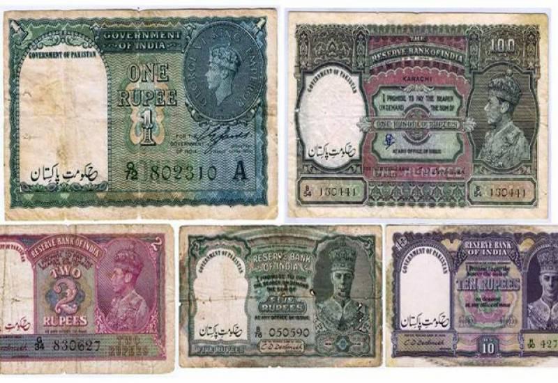 پاکستان کے پہلے بینک نوٹوں کی نمائش یوم پاکستان پر دبئی میں لگے گی۔