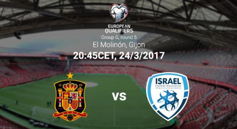 فیفا ورلڈ کپ2018 کے کوالیفائر میچ میں سپین نے اسرائیل کو ایک کے مقابلے میں 4 گول سے شکست دے دی