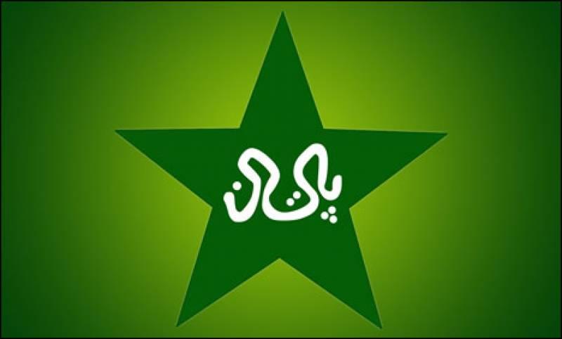 پاکستان انڈر تئیس کرکٹ ٹیم لاہور ائیرپورٹ سے بنگلادیش روانہ ہو گئی