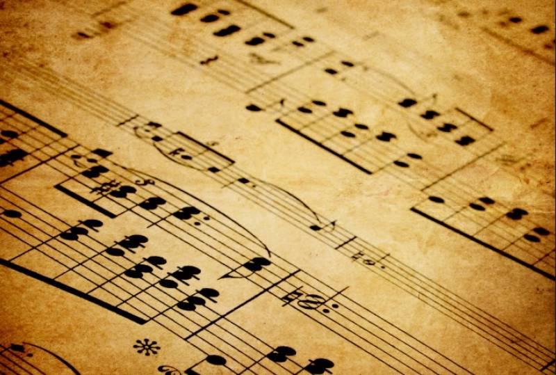 موسیقی کےسات سُر  اور تال کے ماترئے  کلاسیکل گھرانوں کی پہچان ہیں