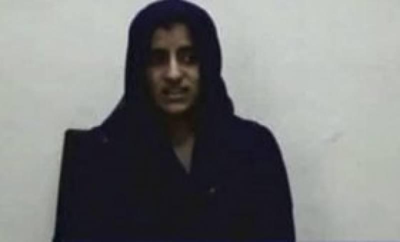 لاہور سے گرفتار ملزمہ نورین نےدہشت گردوں کی معاونت کا اعتراف کر لیا