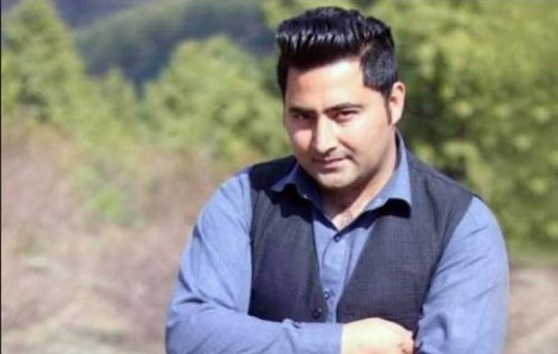 سپریم کورٹ نے مشال خان قتل پر ازخود نوٹس کیس کی سماعت میں پشاور ہائیکورٹ کو جوڈیشل کمیشن کی تشکیل سے روک دیا
