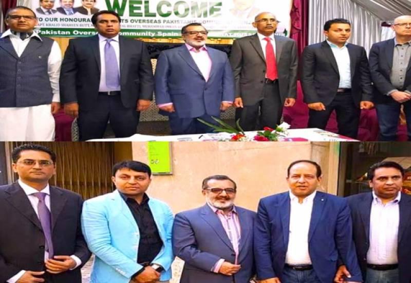 اوورسیز پاکستانیز کمیشن کا دورہ بارسلونا کامیاب رہا۔