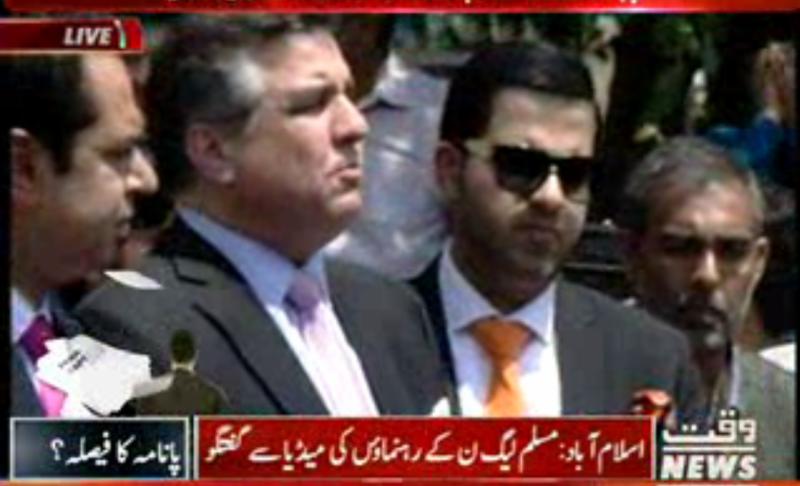 پانامہ کے فیصلے سے قبل ن لیگی رہنماوُں کی سپریم کورٹ کے باہر میڈیا سے گفتگو۔۔