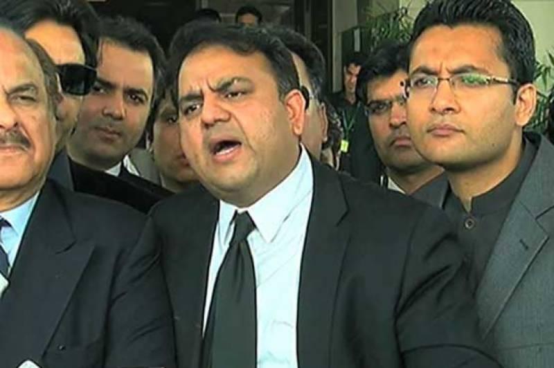 عدالت عظمیٰ نے وزیراعظم اور ان کے بچوں کو موقف تسلیم کرنے سے انکار کردیا: فواد چوہدری
