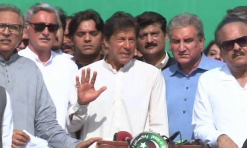 چئیرمین تحریک انصاف عمران خان نے جے آئی ٹی کی رپورٹ تک وزیراعظم سے استعفے کا مطالبہ کر دیا