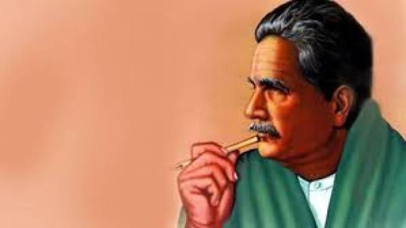 ڈاکٹر محمد اقبال کی اناسویں برسی آج عقیدت و احترام سے منائی جارہی