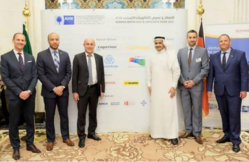 جرمنی سعودی عرب کے اقتصادی منصوبے کی حمایت کرتا ہے۔ سفیر