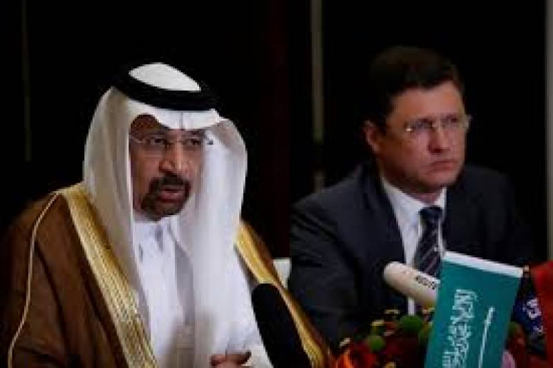 سعودی عرب اور روس کے درمیان خام تیل کی پیداوار کے معاہدے کے بعد عالمی منڈی میں تیل کی قیمت آسمان پر پہنچ گئی