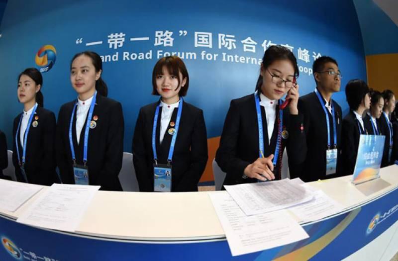 چین: 4 ماہ کے دوران روزگار کے 4.65 ملین نئے مواقع پیدا ہوئے۔