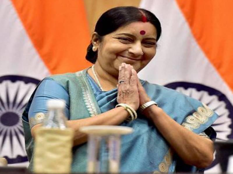 بھارتی وزیرخارجہ کا عالمی عدالت انصاف کے فیصلہ کا خیرمقدم