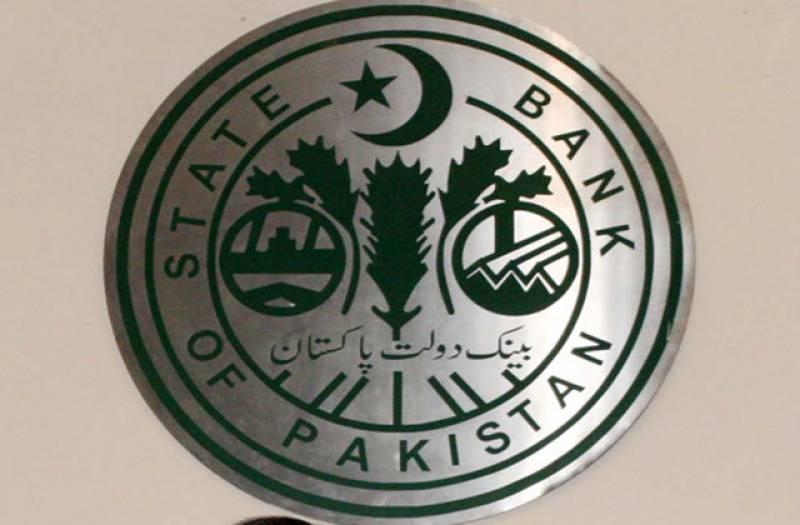 اسٹیٹ بینک  نے اوپن مارکیٹ آپریشن کے تحت بینکنگ سسٹم میں 110 ارب روپے شامل کردیئے۔