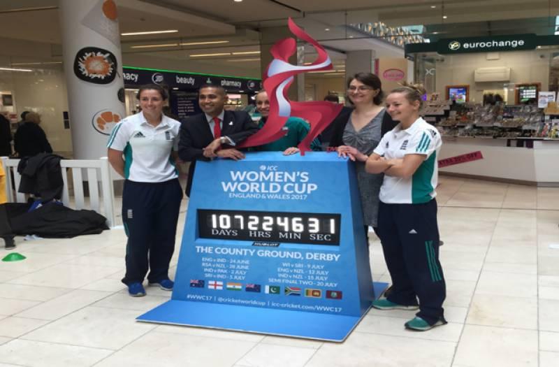 ویمن ورلڈ کپ 24جون سے انگلینڈ میں شروع ہوگا۔