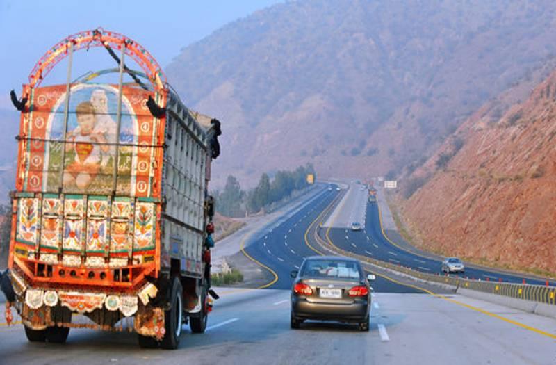 عالمی جریدے کا پاکستان کی تیز رفتار ترقی کا اعتراف