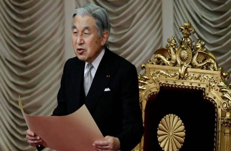 جاپان: کابینہ نے شاہ اکی ہیٹو کے منصب سے دستبرداری بل کی منظوری دیدی۔