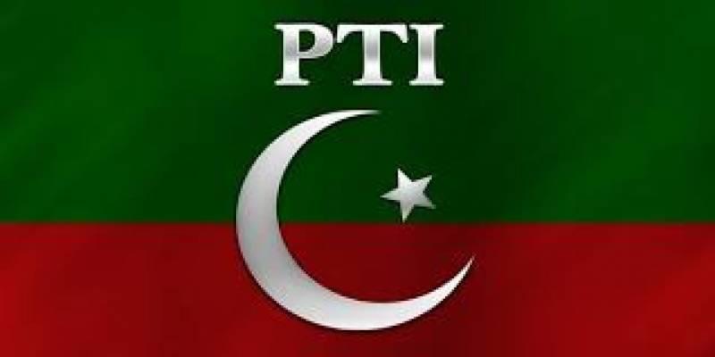 پاکستان تحریک انصاف نے انٹرا پارٹی الیکشن انتظامات کو حتمی شکل دیدی