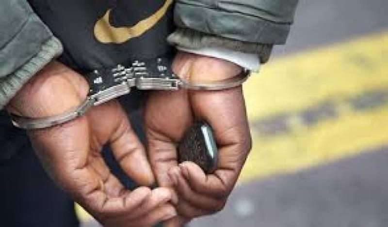 رشوت لینے اور دینے کے الزامات پرکمیونسٹ پارٹی کے رہنما کو 14سال قید کی سزا