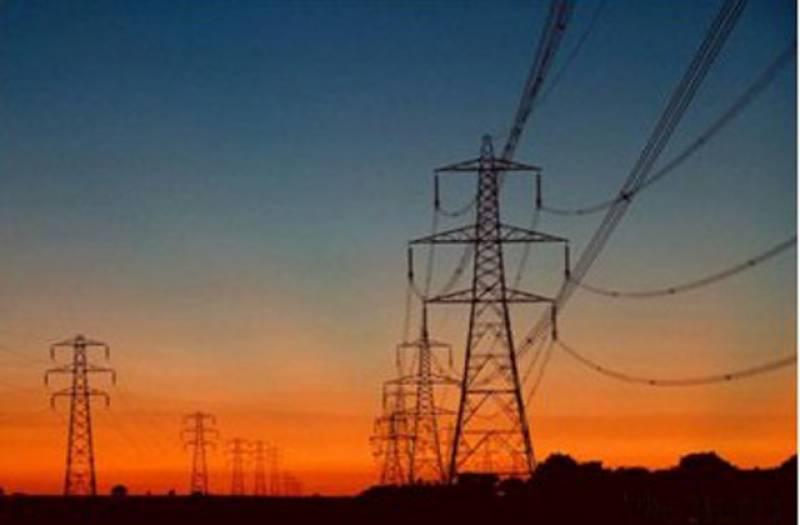 ملک میں متبادل ذرائع سے بجلی کی پیداوار کے پانچ مختلف منصوبوں پر 368 ملین ڈالر کی سرمایہ کاری کی جائے گی۔