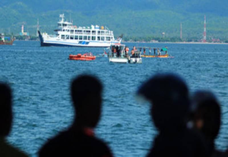 انڈونیشیاءمیں ایک بحری جہاز میں آتشزدگی کے باعث 5افراد ہلاک ہو گئے۔
