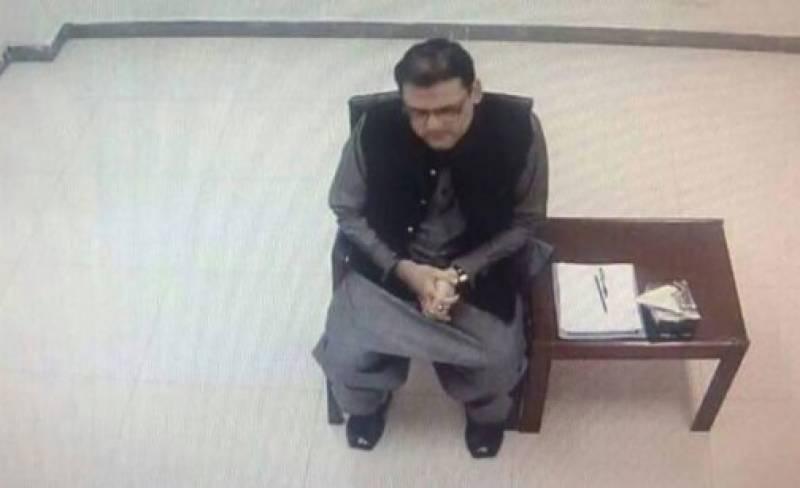سپریم کورٹ کا خصوصی بینچ وزیراعظم کے بیٹے حسین نواز کی جے آئی ٹی سے تصویر لیک ہونے پر دائر درخواست کی سماعت  کل کریگا،،،