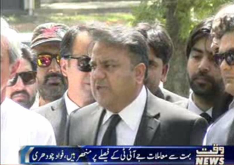پاکستان تحریک انصاف نے انٹراپارٹی انتخابات کی تفصیلات الیکشن کمیشن میں جمع کرادیں