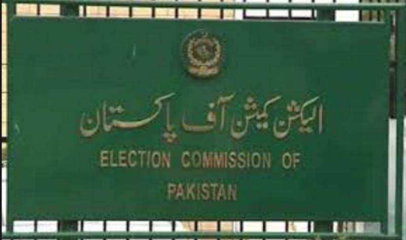 الیکشن کمیشن نے ارکان اسمبلی کے اثاثوں کی تفصیلات جاری کر دیں