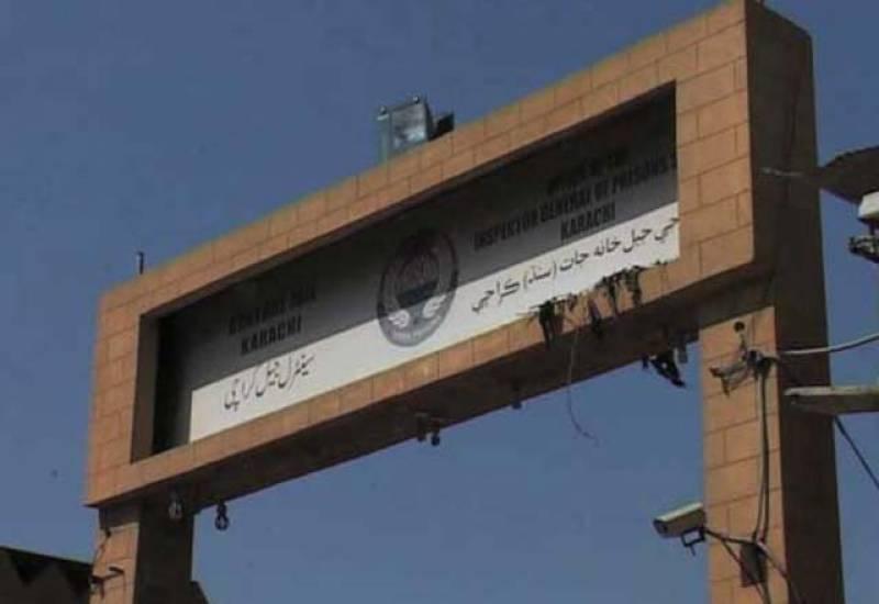 کراچی سینٹرل جیل میں سرچ آپریشن،ممنوعہ سامان اورمنشیات برآمد