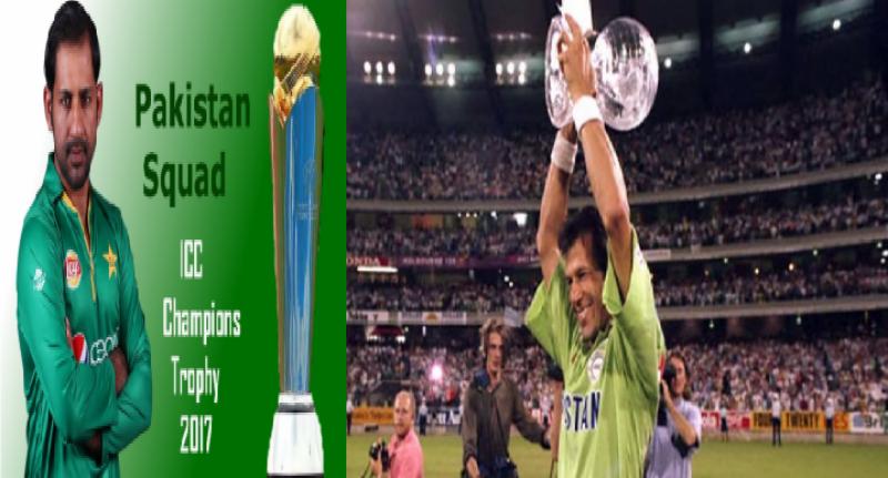 ایک طرف انیس بانوے ورلڈ کپ کی فاتح ٹیم اور اب کی حیران کر دینے والی دوہزار سترہ کی پاکستان ٹیم،