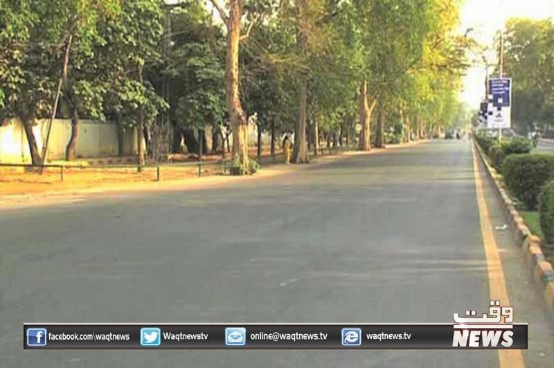 آئندہ چوبیس گھنٹے کے دوران ملک کے بیشتر علاقوں میں موسم گرم اور خشک رہے گا۔