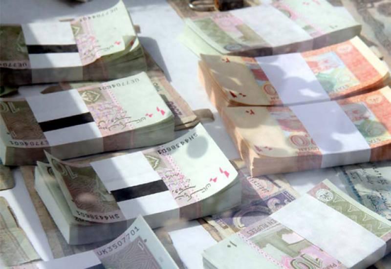 ملک بھر میں نئے کرنسی نوٹس کی فراہمی کیلئے ایک ہزار دو شاخیں  کام کررہی ہیں۔ اسٹیٹ بینک