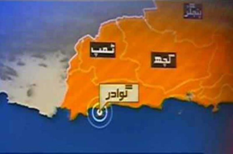 گوادر کے علاقے جیونی میں پاک بحریہ کی گاڑی پر شرپسندوں نے فائرنگ کی جس کے نتیجے میں دو اہلکار شہید اور تین زخمی ہو گئے