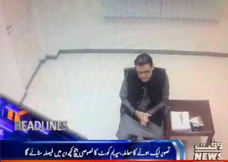 Waqtnews Headlines 01:00 PM 20 June 2017