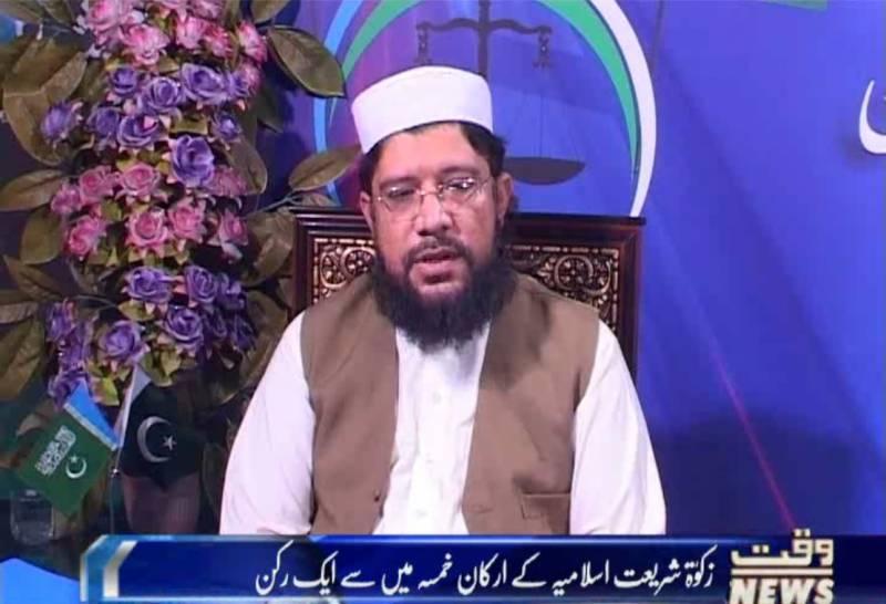 زکوۃ  کی ادائیگی اللہ کا حکم ہے، جس کا پورا کرنا ہرصاحب نصاب مسلمان کیلئے ضروری ہے