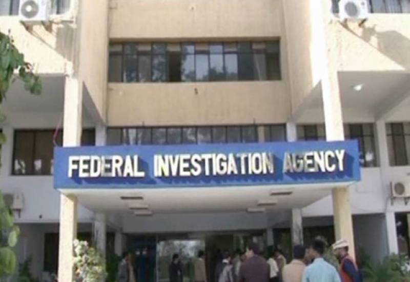 جے آئی ٹی ٹیم کی شکایات پر تحقیقات کیلئے کمیٹی قائم کردی گئی۔