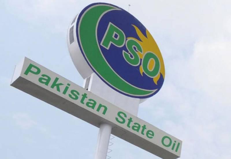 پی ایس او نے کوئٹہ میں پٹرولیم مصنوعات کی قلت کا اندیشہ غلط قرار دیا۔