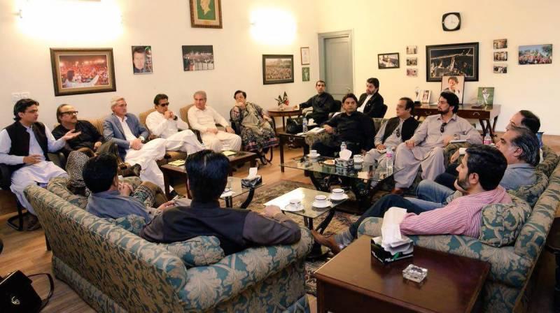 پی ٹی آئی چیئر مین عمران خان نے پارٹی کا اہم مشاورتی اجلاس پیر کو طلب