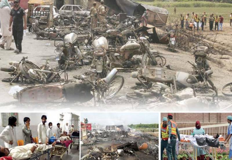 عوام نے سانحہ احمد پورشرقیہ سے بھی سبق نہ سیکھا،