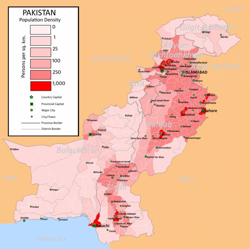 ہر سال گیارہ جولائی کو عالمی یوم آبادی کے طور پر منایا جاتا ہے.آئیے پاکستان کی آبادی کے بارے جانیے