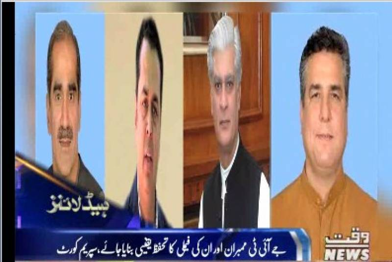 Waqtnews Headlines 12:00 PM 11 July 2017