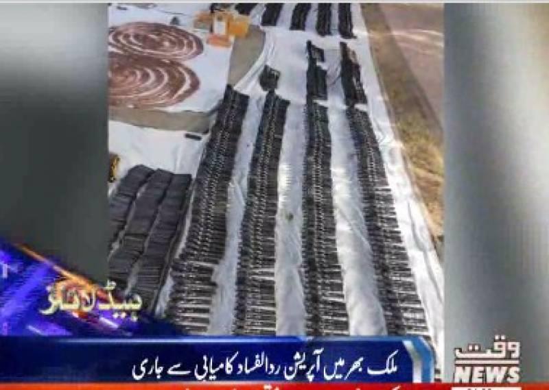 Waqtnews Headlines 04:00 PM 11 July 2017