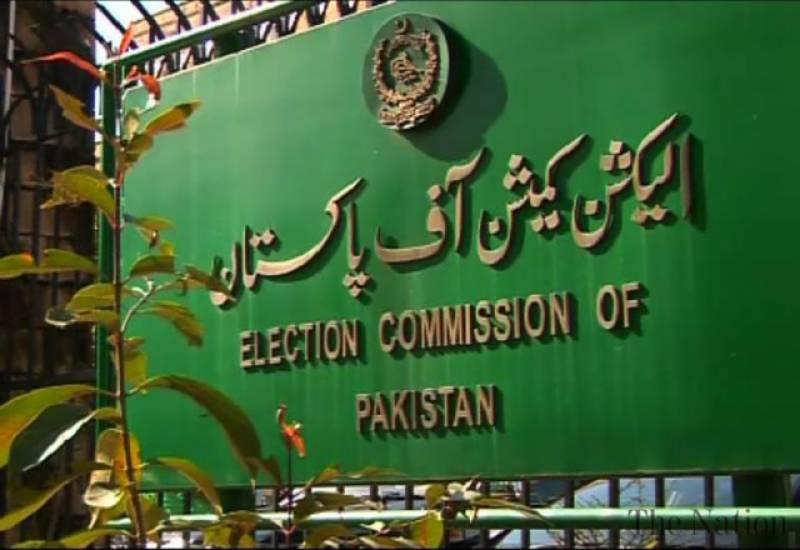 الیکشن کمیشن نے عمران خان کی نااہلی کا معاملہ سپریم کورٹ میں ہونے کے باعث سماعت21 ملتوی کردی۔