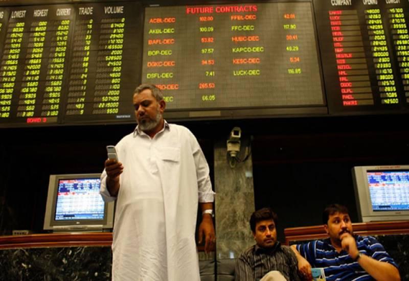 پاکستان اسٹاک ایکسچینج میں مندی کا رجحان برقرار رہا۔