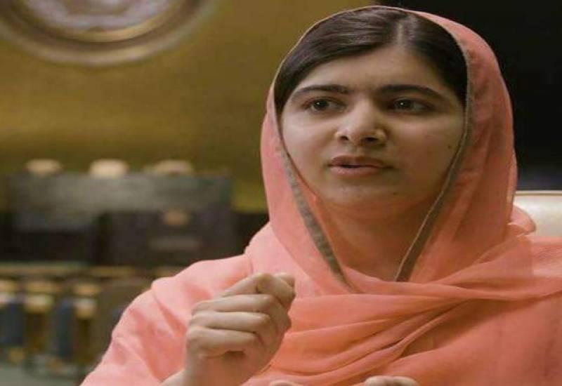 ملالہ یوسفزئی نے خواتین کیلئے ہمت کی مثال قائم کی ہے۔ شہباز شریف