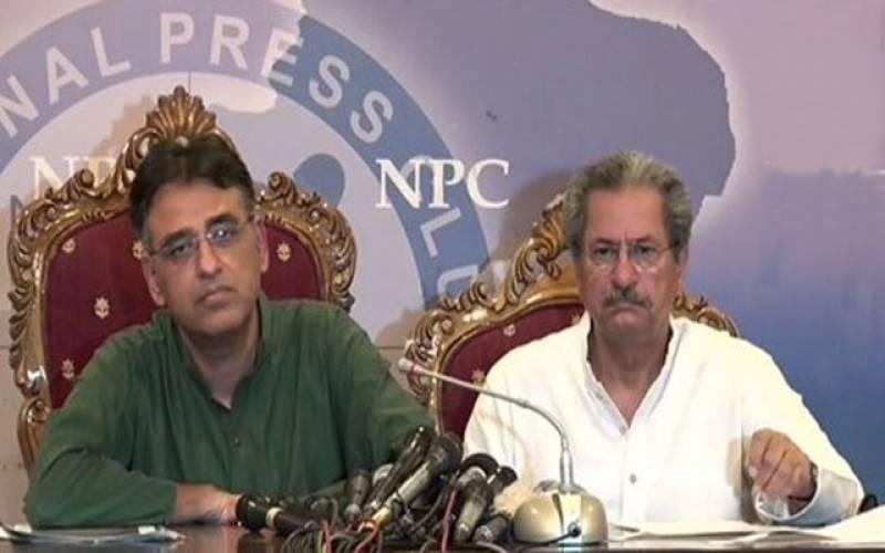 کوئی وجہ تو تھی کہ جسٹس آصف سعید کھوسہ نے ''گاڈ فادر''کا نام لیا؟۔ رہنما تحریک انصاف