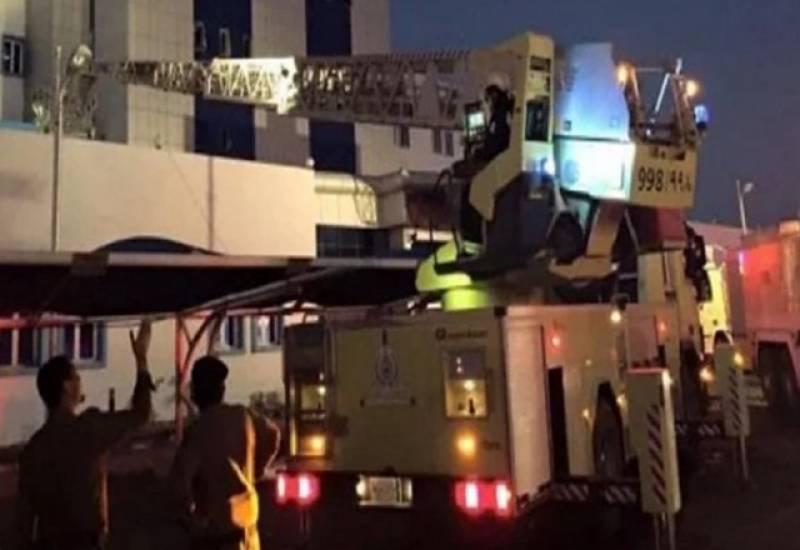 سعودی عرب: مکان میں آگ لگنے سے 10 بھارتیوں سمیت 11 افراد ہلاک،6 زخمی