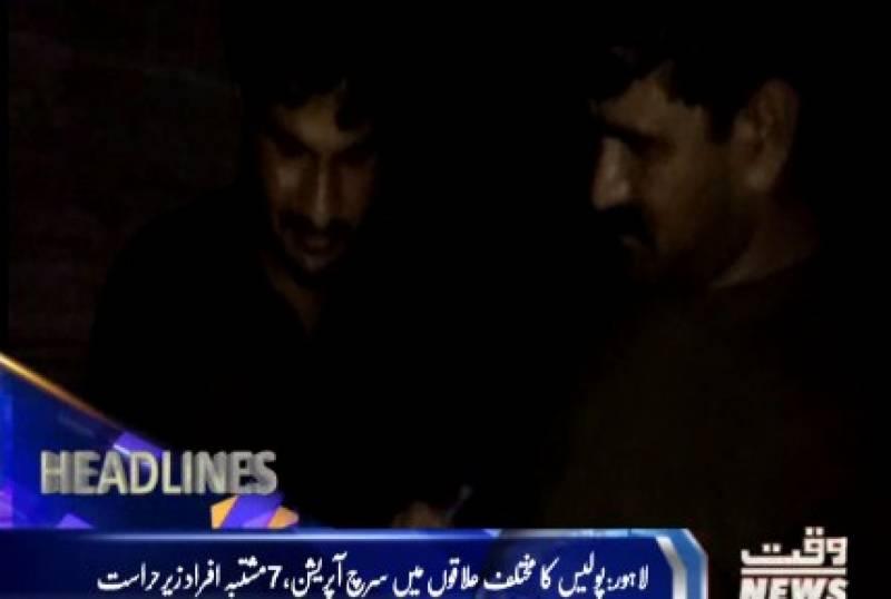 Waqtnews Headlines 10:00 AM 14 July 2017