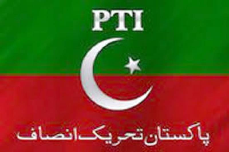 پاکستان تحریک انصاف  نے سینٹرل پنجاب میں ایڈوائزری بورڈ اور کونسل کا اعلان کردیا گیا