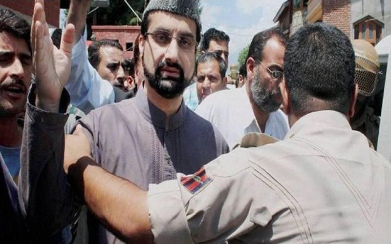 سید علی گیلانی ، میرواعظ اور یاسین ملک کو نماز جمعہ ادا کرنے سے روک دیا گیا۔