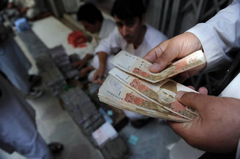 حکومت پنجاب کی طرف سے تنخواہوں میں اضافے کا نوٹیفکیشن جاری نہ ہو سکا۔